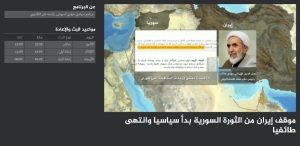 arabic tv